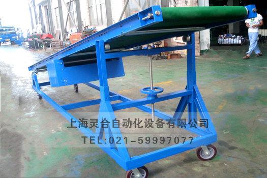 产品部件组成: 碳钢喷塑、铝合金、不锈钢201与304结构,输送皮带,主动轮,从动轮,托板,托辊,涨紧结构,电机驱动系统,电器控制系统. 输送机长度:一般1米、2米、3米、4米、6米、10米。其他尺寸均可制作。 输送机侧腰:折弯高度一般80mm、100mm、120mm、160mm。 输送机支腿:4040、4060。 输送机蹄脚:可调地脚、角轮   输送机托板:可采用一体成型与分体式,分体式可采用:碳钢镀锌板、不锈钢板等。 输送机皮带: 可采用2mm、3mm、5mm、厚PVC皮带,另有PE、PU皮带、防静电
